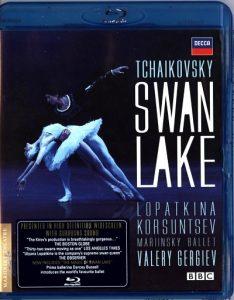 Swan Lake Mariinsky-400